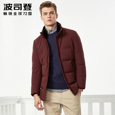波司登羽绒服男士短款兔毛领休闲商务时尚爸爸装外套B70141009