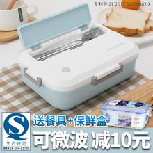 韩国饭盒微波炉专用便当盒日式分隔密封保鲜盒塑料食品长方形餐盒