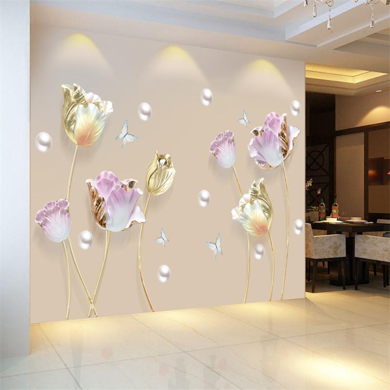 郁金香3D立体墙贴画卧室装饰品房间电视背景墙壁客厅墙面墙画贴纸