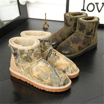 羊皮毛一体雪地靴男冬季真皮加厚短靴纯羊毛保暖防滑大码短筒棉鞋