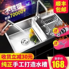 德国手工水槽双槽 加厚优质不锈钢水槽厨房洗菜盆洗碗水池套餐