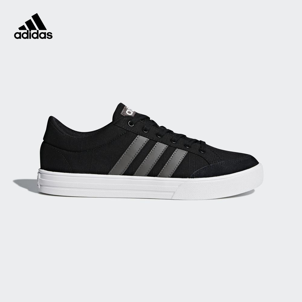 阿迪达斯官方 adidas VS SET 男子 篮球 场下篮球鞋 DB0092