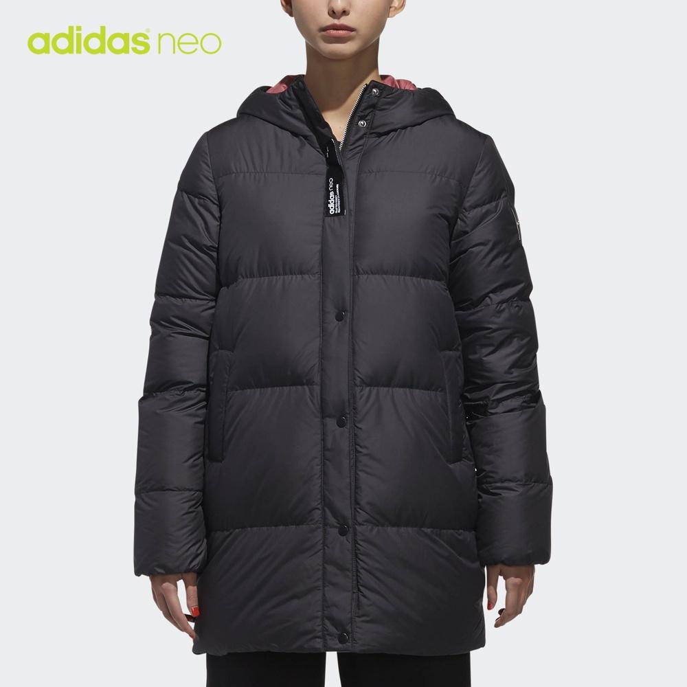 阿迪达斯官方 adidas neo W UT JKT DOWN 女子羽绒服DM4249