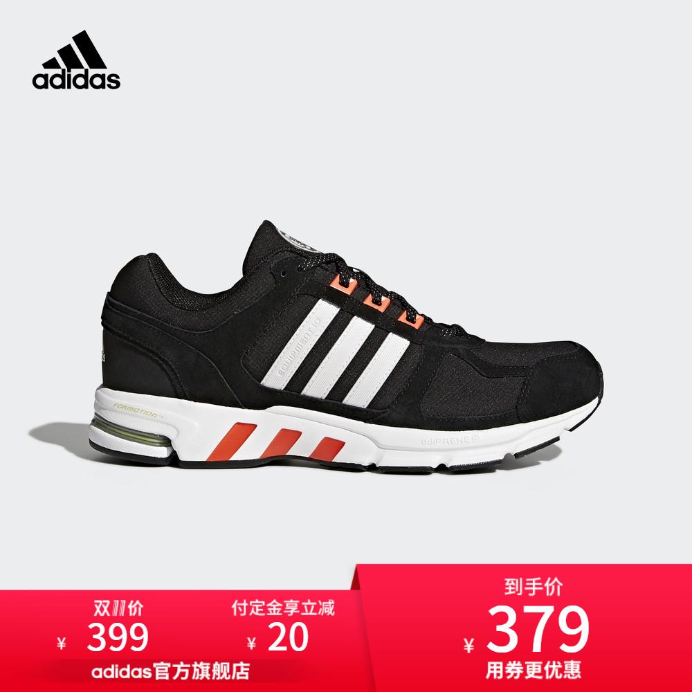 阿迪达斯官方adidas 男女 equipment 10 CNY跑步鞋 DA8997 CM8339