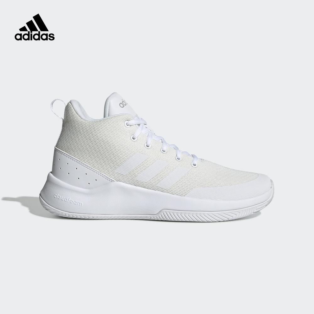 阿迪达斯官方 adidas SPEEDEND2END 男子篮球鞋F34973 F34974