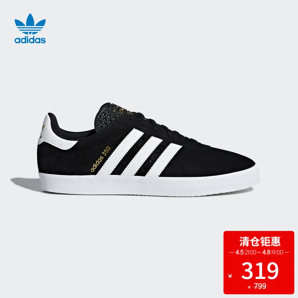 阿迪達斯 官方adidas 三葉草 ADIDAS 350 男子 經典鞋
