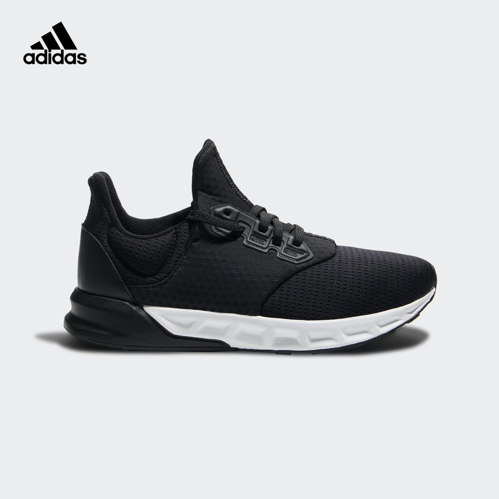 阿迪达斯官方adidas falcon elite 5 u 男女 跑步鞋AQ0256 AQ0255