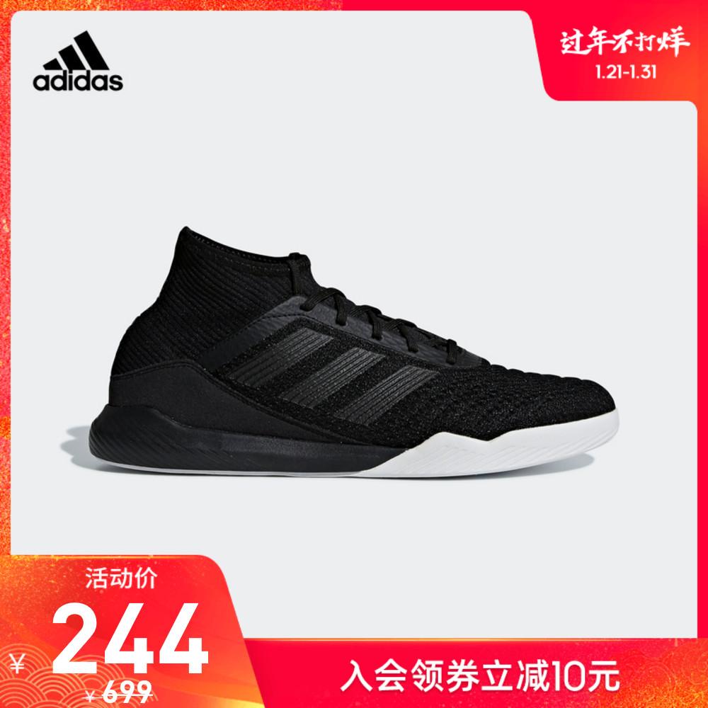 阿迪达斯官网 PREDATOR TANGO 18.3 TR男足球运动鞋DB2300DB2303