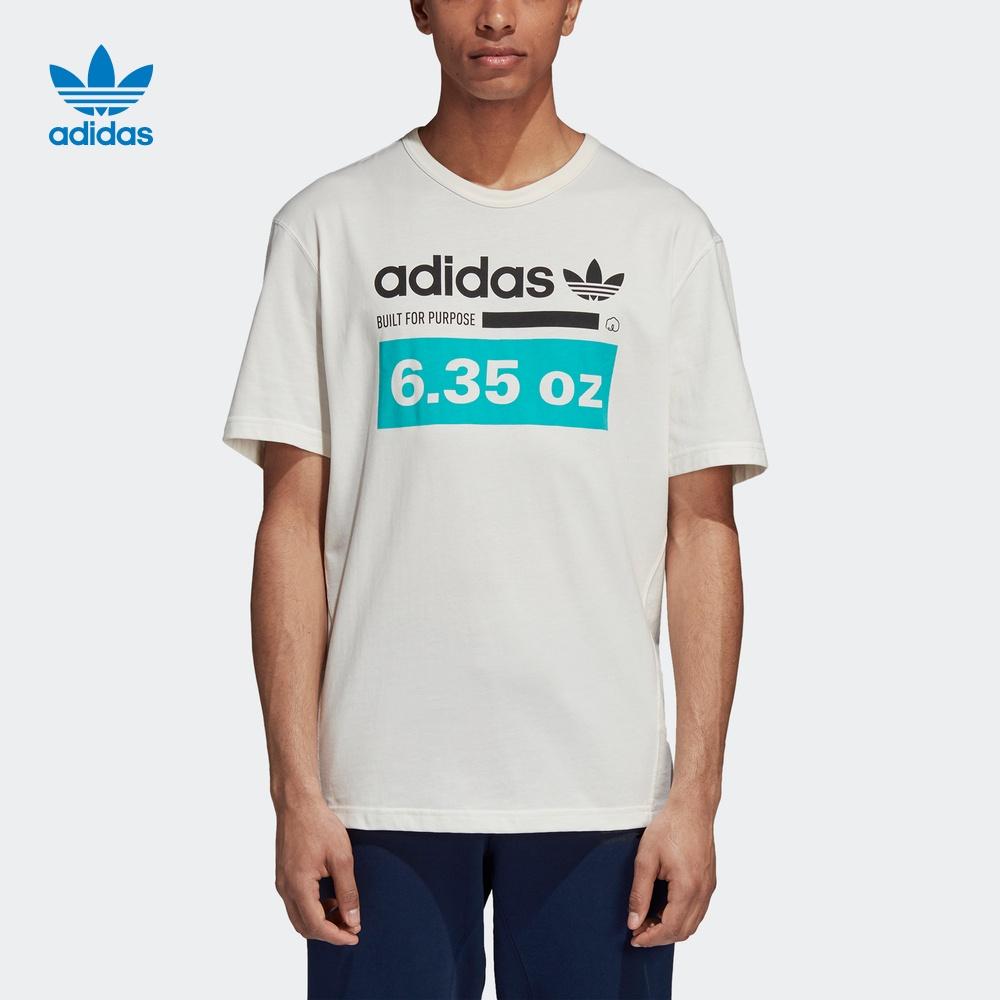 阿迪达斯官网三叶草男装运动短袖T恤DH4973 DH4963 DH4974 DH4972