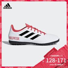 阿迪达斯官方 PREDATOR TANGO 18.4 TF 男子足球鞋 CP9932