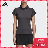 CW0868 CE0371 女子网球POLO衫 CE1463 CE1462 阿迪达斯官方