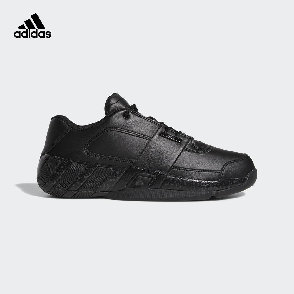 阿迪达斯官方 adidas Regulate 男子场上篮球鞋G54680 G54681