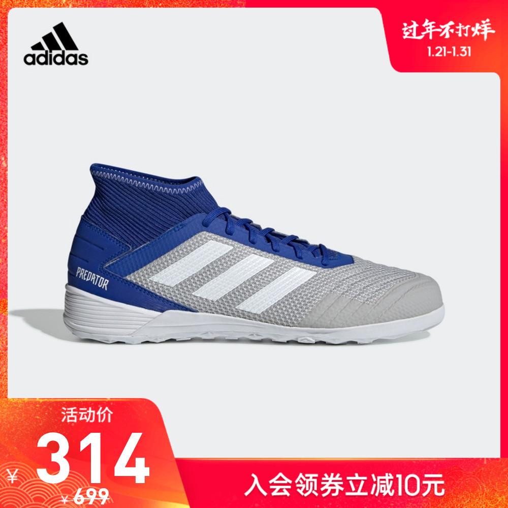 阿迪达斯官网 adidas PREDATOR 19.3 IN 男子足球运动鞋D97963