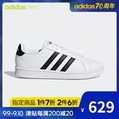 EG8145 F36392 COURT男女休闲鞋 EF9172 neo 阿迪达斯adidas GRAND图片