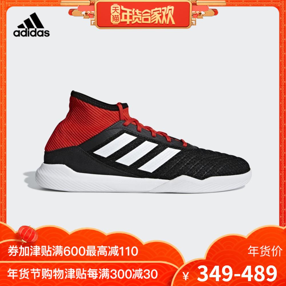 阿迪达斯PREDATOR TANGO 18.3 TR男足球鞋DB2300 DB2303 DB2304