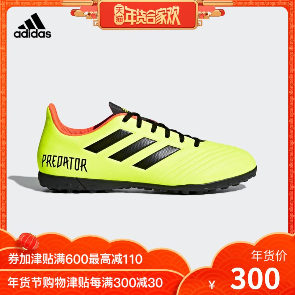 阿迪达斯PREDATOR TANGO 18.4 TF男足球鞋DB2141 DB2140 DB2143