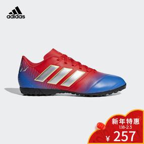 阿迪达斯官方 adidas NEMEZIZ MESSI 18.4 TF 男子足球鞋D97261