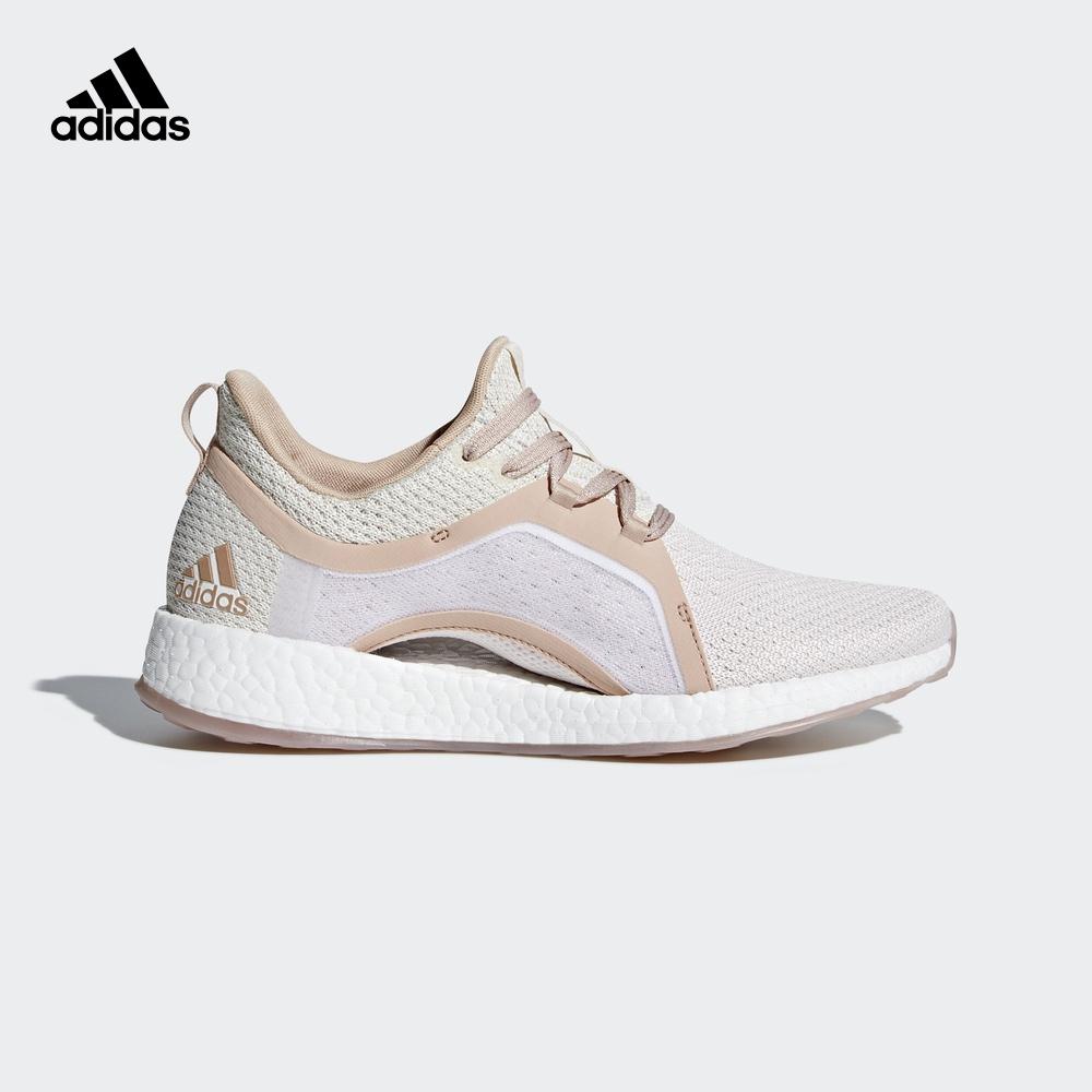 阿迪达斯官方adidas PureBOOST X CLIMA 女子 跑步鞋 BB6092