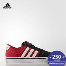 阿迪达斯adidas CLOUDFOAM SUPER SKATE 男子 网球鞋