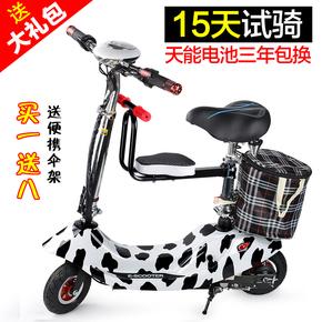 小海豚女士迷你折叠电动车电动滑板车成人自行车小型电瓶车代步车