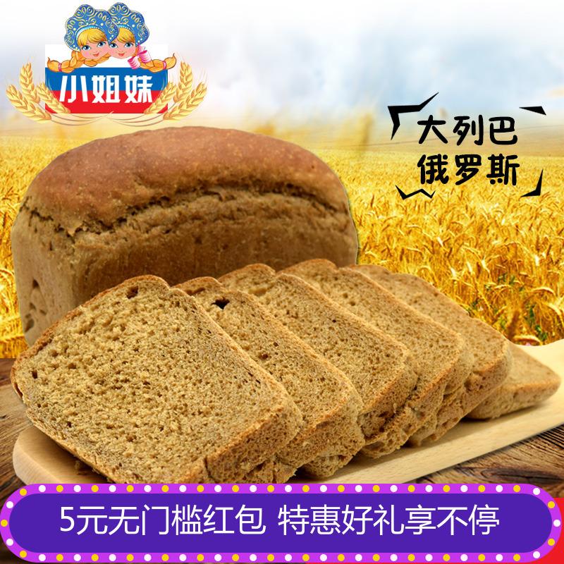 俄罗斯风味大列巴全麦面包健身代餐无糖黑麦饱腹吐司粗纤维食品