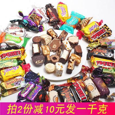俄罗斯混合糖果进口kdv散装混合装紫皮巧克力喜糖500克零食品包邮