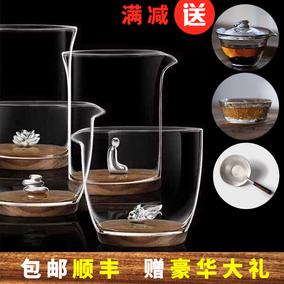 台湾不觉堂纯手工内银饰磁铁吸附可移动玻璃公道杯功夫茶具新款