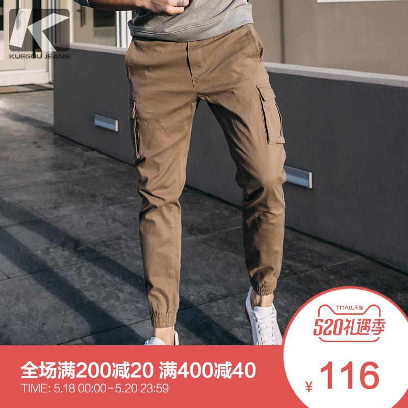 酷衣购 男士工装裤男休闲裤 修身卡其色裤子 男装长裤束脚裤2918