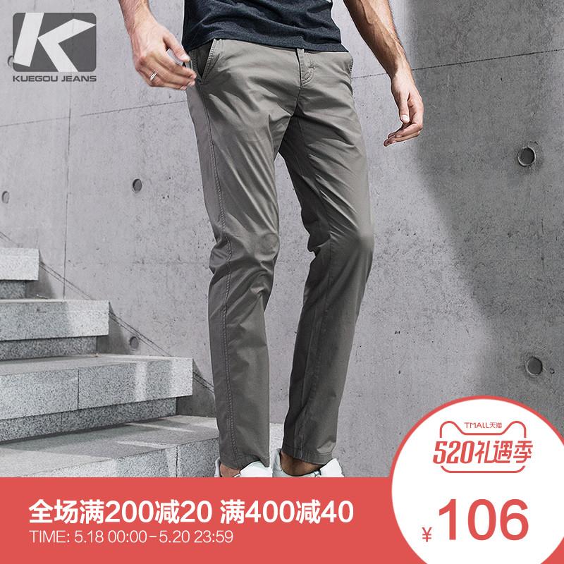 [包邮]酷衣购 男士夏季休闲裤 男薄款直筒长裤男装修身工装裤2397