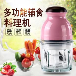 榨汁机电动迷你多功能家用榨汁辅食果泥绞肉搅拌一体机玻璃料理机