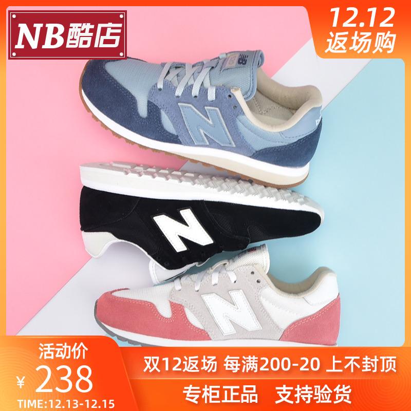 New Balance NB正品女鞋复古休闲运动鞋跑步鞋WL520TD/TI/LL/LB