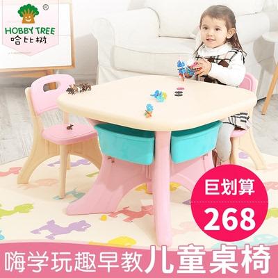 宝宝学习桌儿童桌椅套装组合幼儿园塑料学习写字桌子游戏桌画画桌