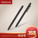 Bo read the Original Electromagnetic Pen of the Likebook Electric Paper Book