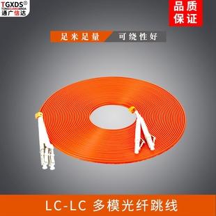 多模 2.0 62.5 双芯 光纤连接器 光纤跳线 125 尾纤 10米