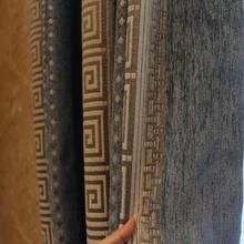 典雅中式条纹窗帘成品客厅卧室全遮光落地飘窗雪尼尔提花窗帘布