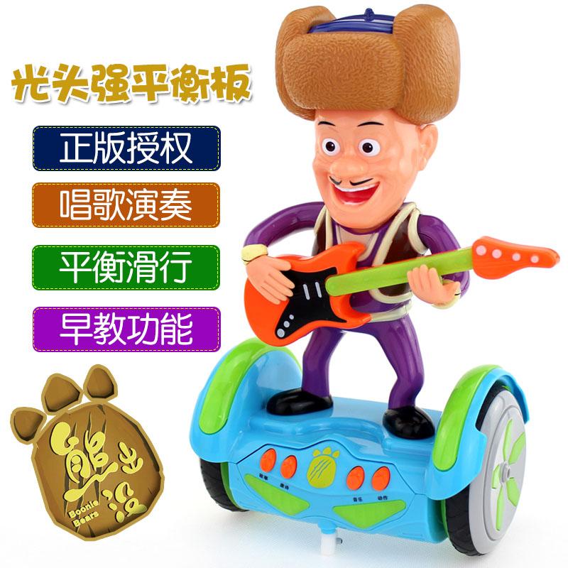 熊出没光头强动力平衡板 儿童电动玩具会唱歌跳舞的光头强平衡车