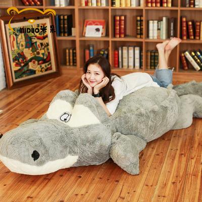 可拆洗大号鳄鱼公仔毛绒玩具睡觉长条抱枕玩偶娃娃情人节生日礼物