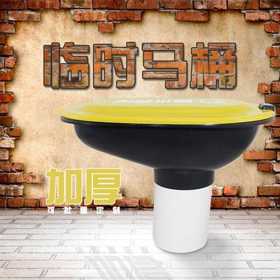 工地装修临时马桶 非一次性蹲便器 简易塑料马桶 坐便器蹲坑 防臭