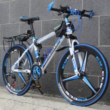 自行车山地车变速学生成人青少年男27速越野赛车铝合金一体轮单车