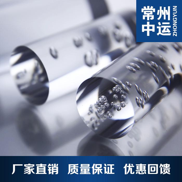 热销亚克力棒PMMA棒有机玻璃透明圆棒20mm厂家直销低价加工定做