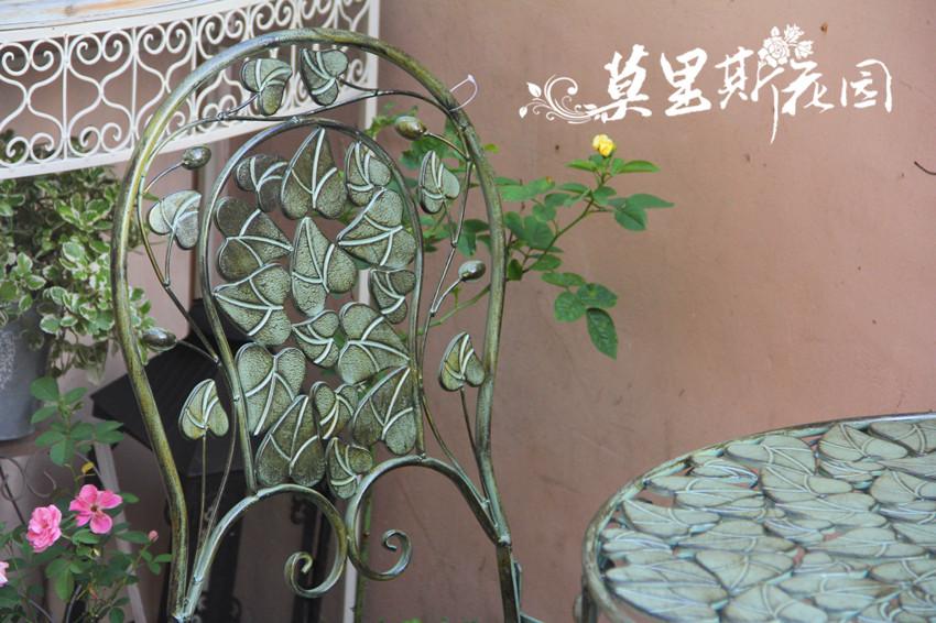 美式田园花园装饰桌椅组合铁艺做旧露台阳台树叶造型桌椅花园杂货