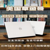 硬盘上网办公商务学生游戏本1000G内存6G英寸超薄15.6笔记本电脑