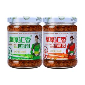 【满2份立减】草原汇香白蘑酱3瓶组合白菇酱香菇酱拌饭酱拌面辣酱