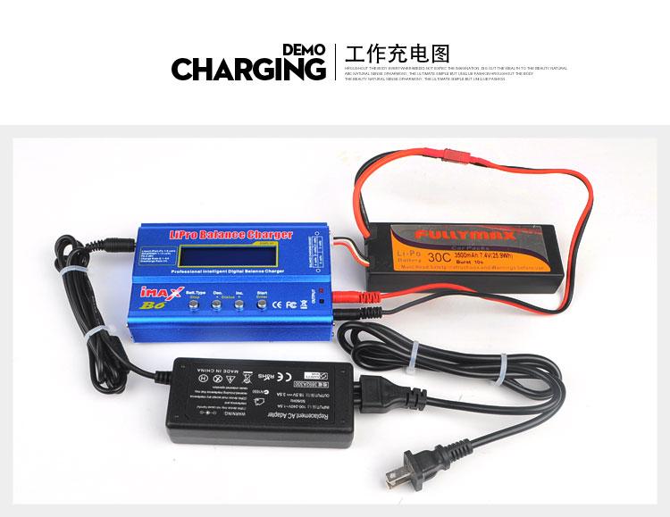 正品i-max b6平衡充电器3s锂电池平衡充固定翼并充板 航模充电器