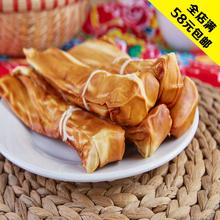 5件 包邮 虹螺岘虹豆香干豆腐传统熏制五香干豆腐卷300克 东北特产