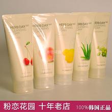 韩国正品The Face Shop菲诗小铺HERB DAY365洗面奶蜜桃樱桃芦荟