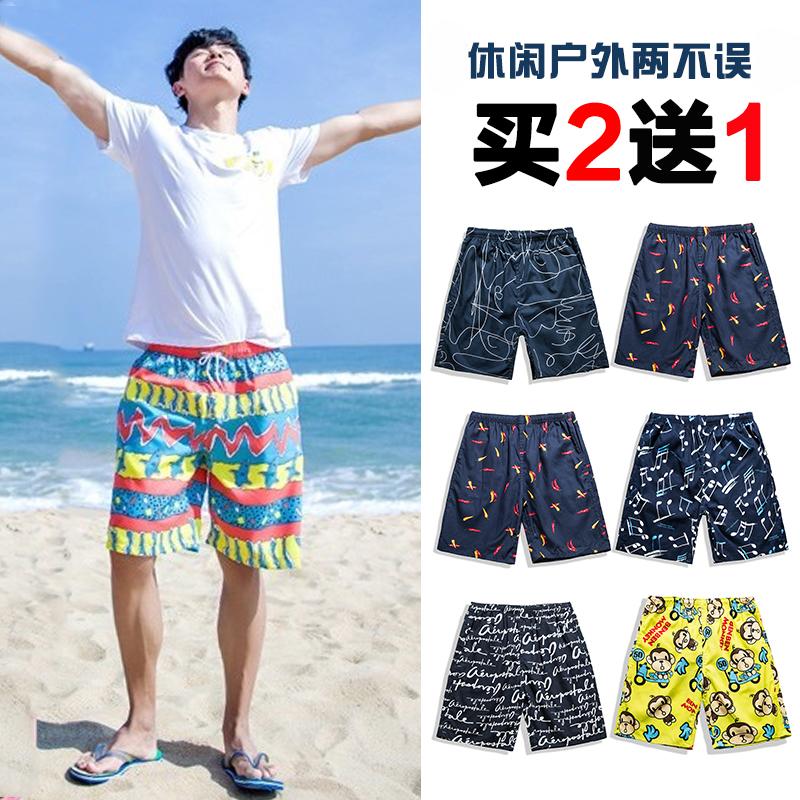 纯棉男士短裤沙滩裤
