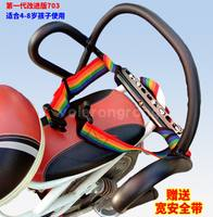 Battery car child rear seat electric bicycle baby safety seat child fence fence increase thickening