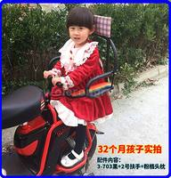 The third generation improved version of the electric car child rear seat battery bicycle seat child safety fence fence