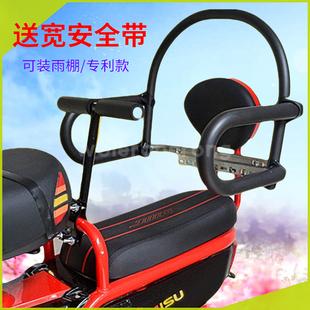 加大加厚电动车儿童座椅电瓶车宝宝后坐椅小孩安全护栏围栏安全带